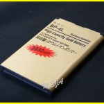 DHL-Free-shipping-40pieces-lot-3030mAh-High-Capacity-Replacement-BP-4L-Gold-Battery-For-Nokia-E61I